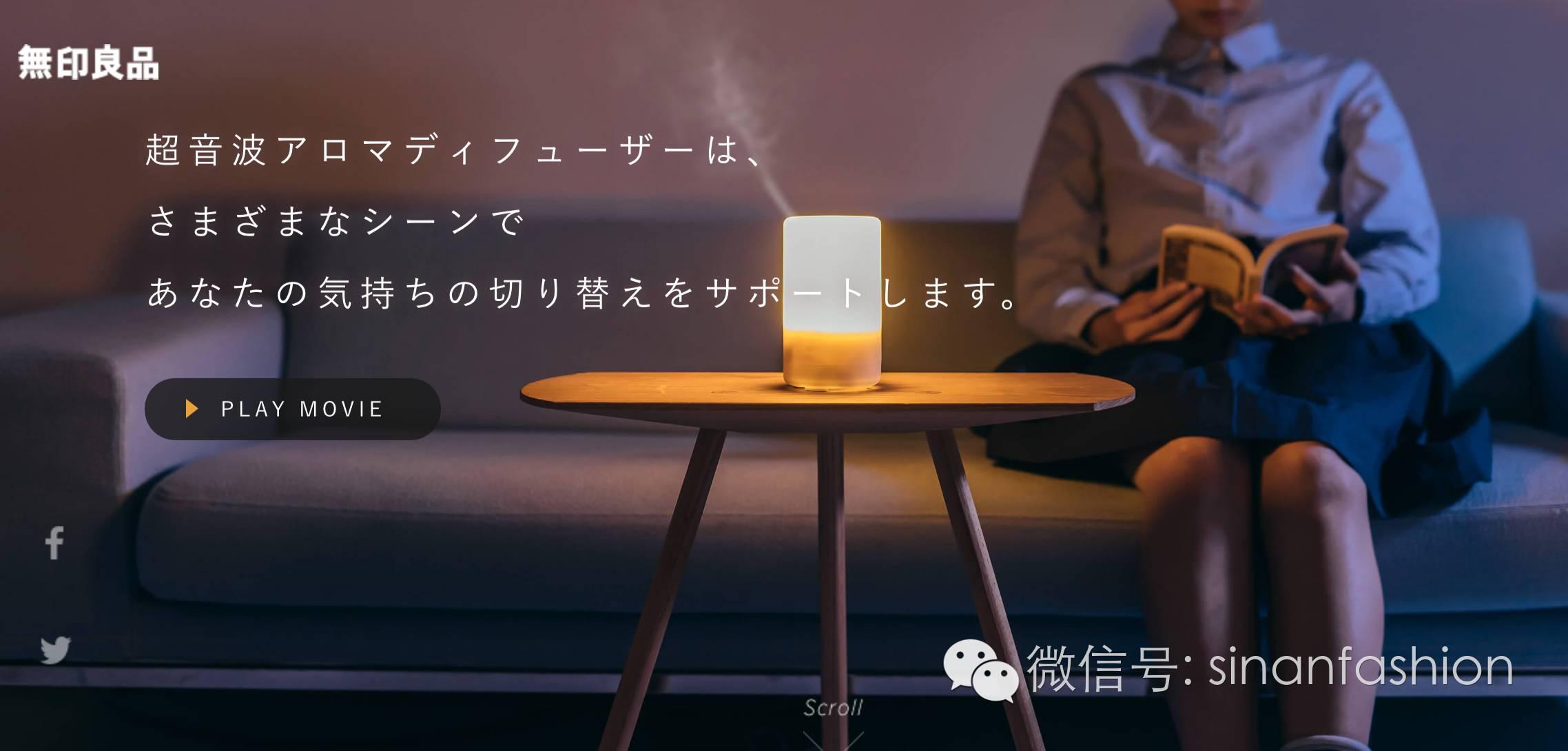 日本店员爆料 无印良品究竟有什么值得买?什