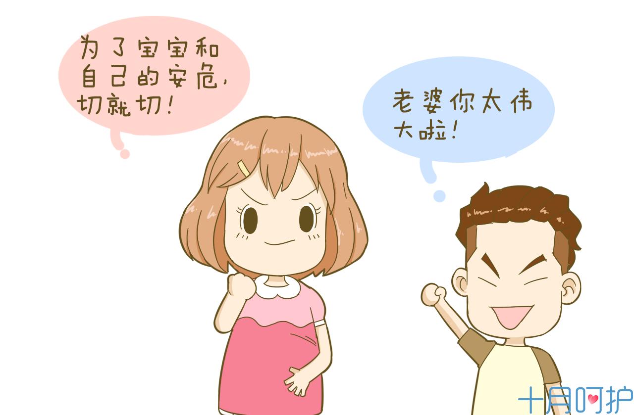 侧切痊愈图片_为了性福,我拒绝侧切!-搜狐母婴