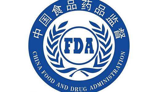 局_食药监局:两药品全国范围内停产停用