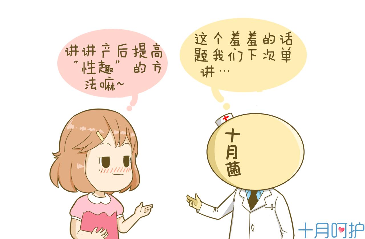 侧切痊愈图片_为了性福,我拒绝侧切!