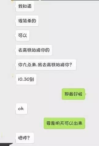 騒女被艹_淘宝权陷入艹粉事件!发微博向女友道歉