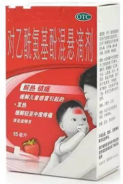 """這些寶寶常備藥,你家缺哪個?看中國第一藥師的推薦"""""""