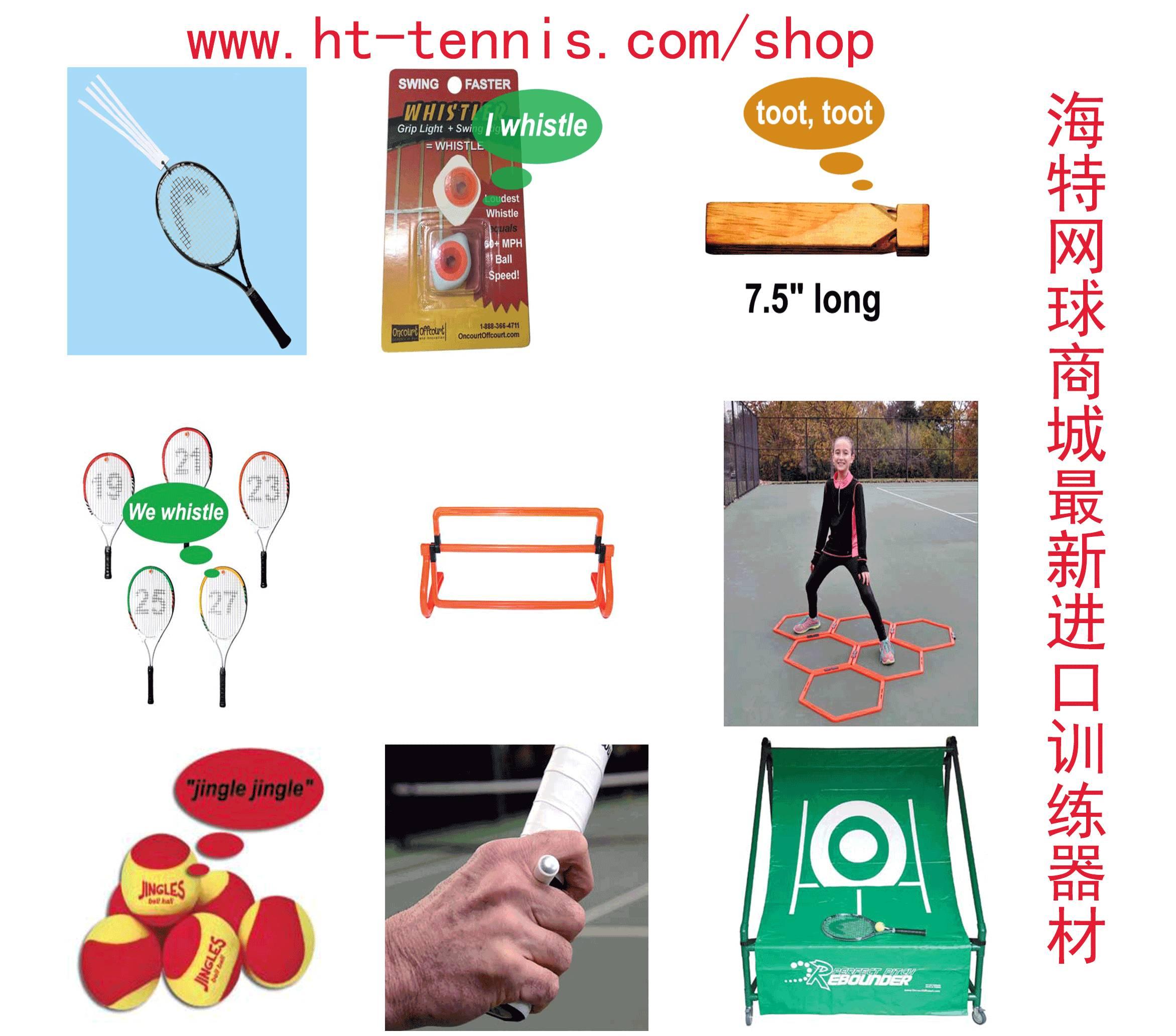 Www Htv Tennis