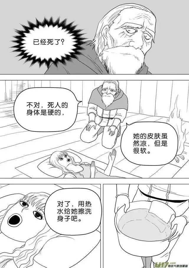 xingjiaozemyamgfanyi_农夫快播强奸虐待电影