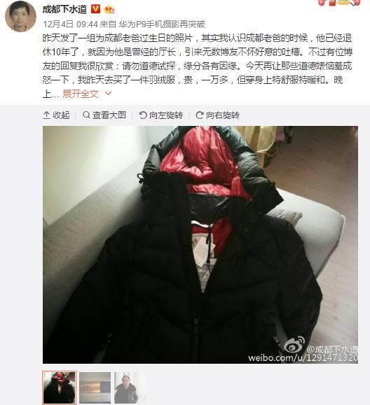 http://www.pygllj.live/fuzhuangpinpai/460373.html