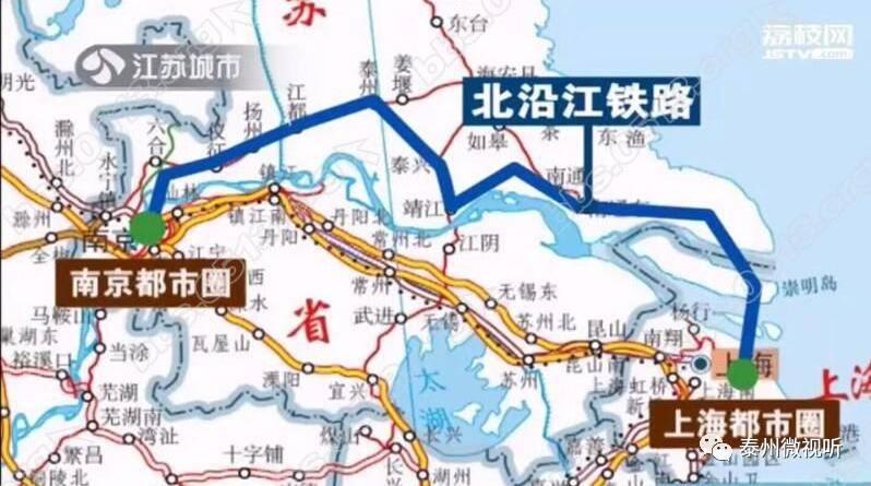 泰兴高铁规划图_网上争议北沿江高铁走向,一边是姜堰海安,一边是泰兴靖江~~谁 ...