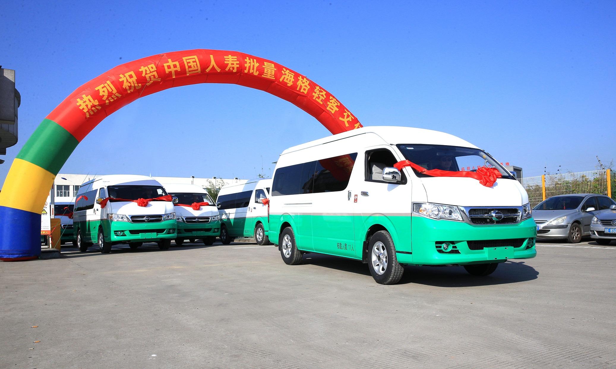 质量赢得信任——苏州金龙与中国人寿合作的新篇章