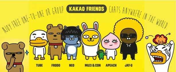 韩国菲诗小铺官网_kakaofriends电脑壁纸-kakaofriends桌面壁纸_kakaofriends壁纸_kakao friends ...