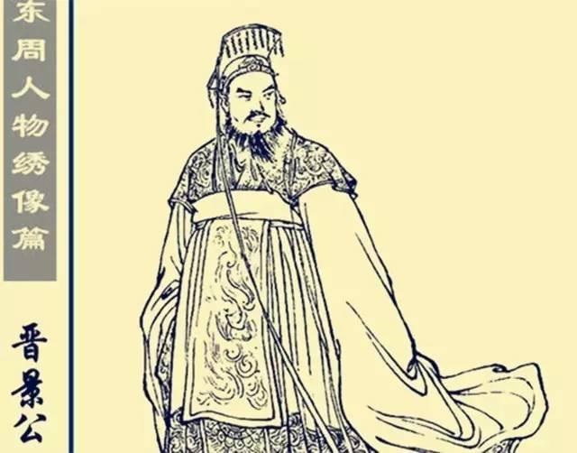 晋景公,中国历史上最倒霉的君主