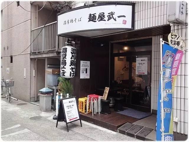 日本地�_日本最顶尖的七家拉面馆空降魔都!以后再也不用去霓虹国吃日