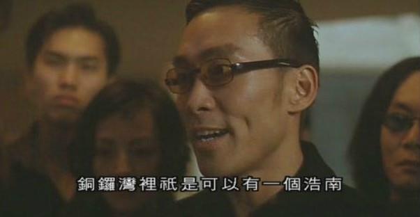 黄色三级片和哥哥免费_古惑仔浩南哥,前妻劝他拍三级片,今52仍是肌肉男