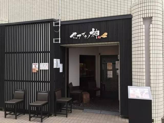 日本旅游地�_日本最顶尖的七家拉面馆空降魔都!以后再也不用去霓虹国吃日