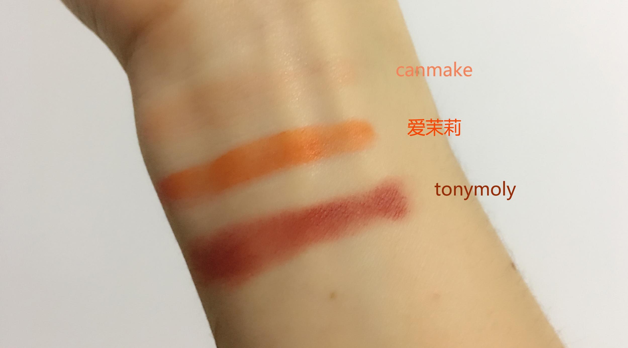 色撸擦_总的来说爱茉莉的唇釉色牢度最佳,然后是tonymoly的唇膏,而canmake的