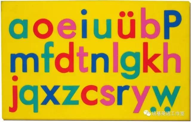 纯真的意思和拼�_学英语的利器—自然拼读法Phonics_搜狐教育_搜狐网