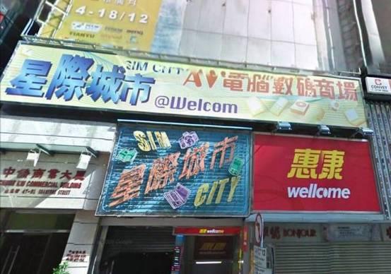 香港旺角手机_香港买电子产品最强扫货攻略!!