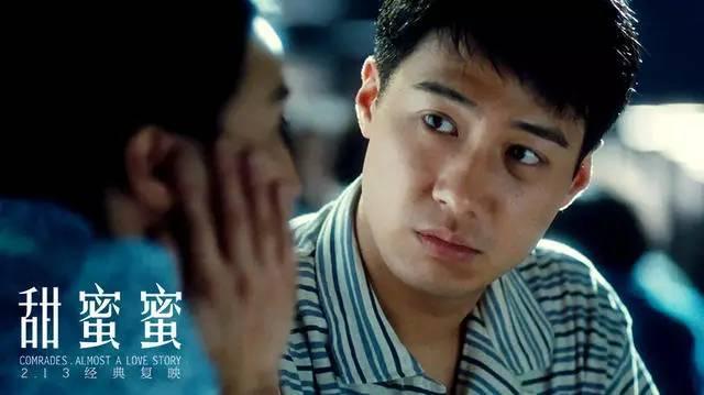甜蜜蜜》的时候是1996年,也是香港人最彷徨的时候,他们都理解这部影片