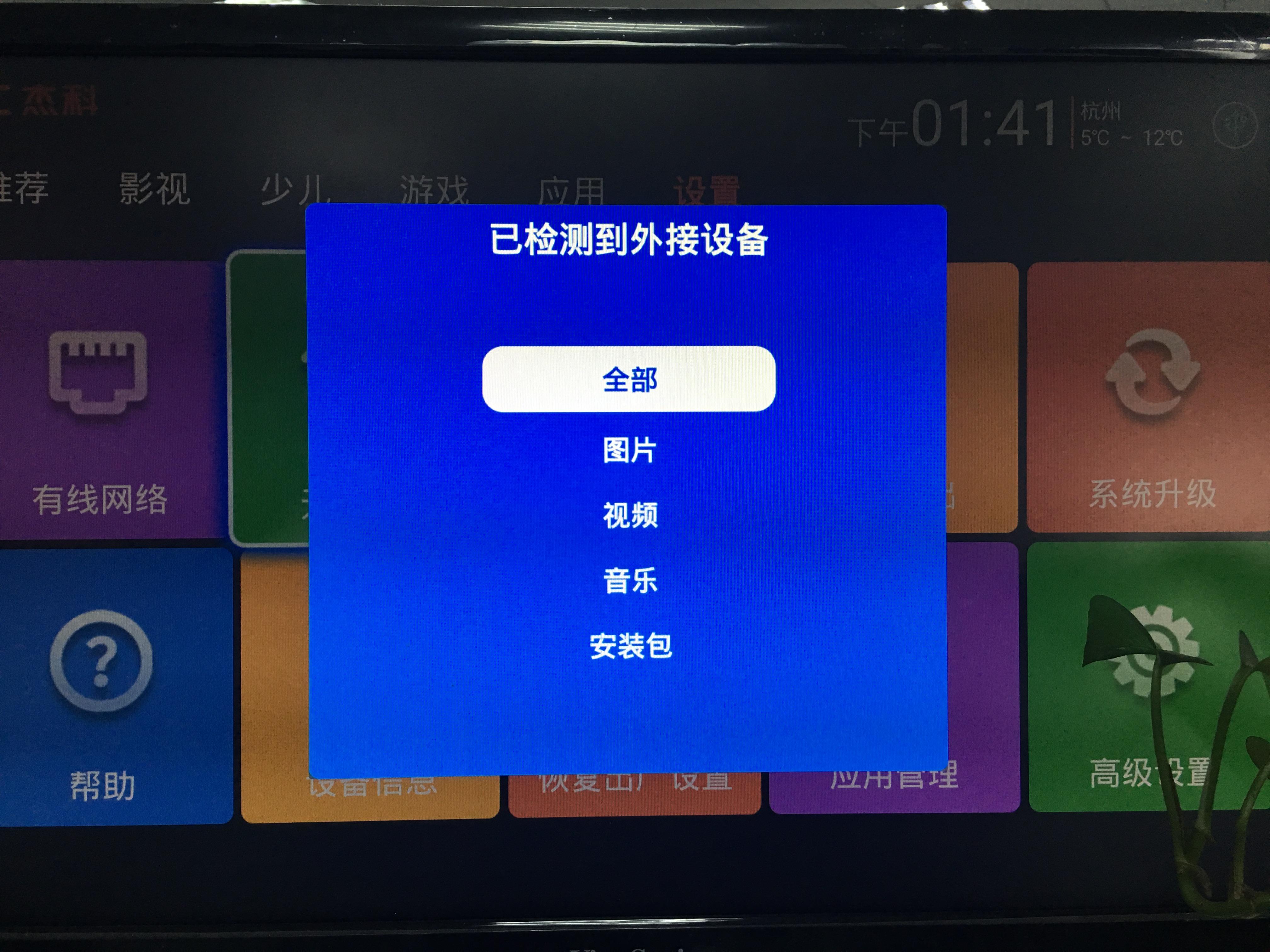 电视播�_网络机顶盒怎么看电视频道直播