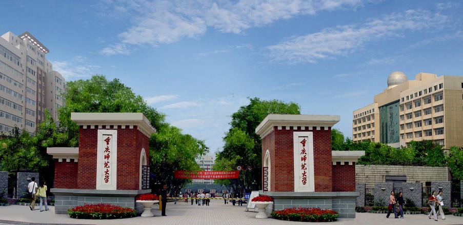 委�9._学校是国务院学位委员会批准的首批学士学位授权单位和第三批硕士学位