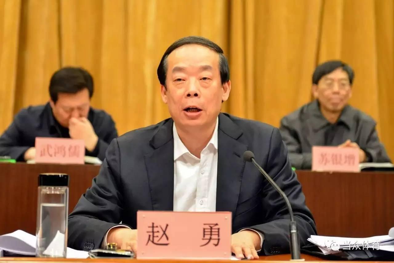 赵勇简历_赵勇任国家体育总局副局长 曾任河北省委副书记