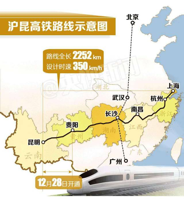 从南昌到上海的火车_沪昆高铁今天起航!从此芜湖到云南节省了29个小时!-搜狐