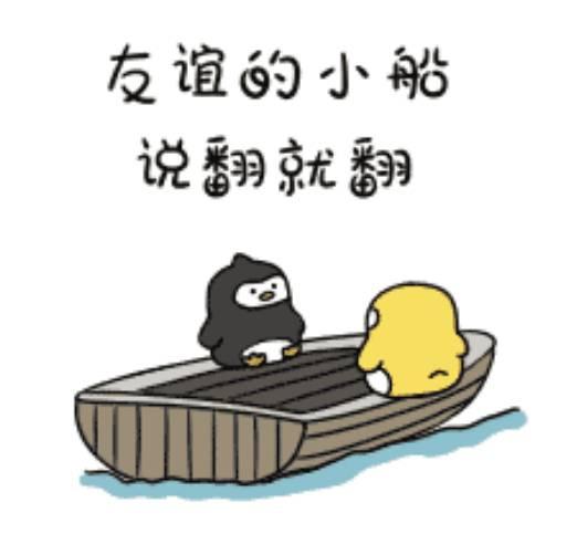 友谊已走到尽头的句子 暗示友谊破裂的句子