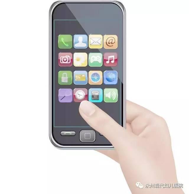 怀孕可以玩电脑_孕期玩手机对胎儿有没有影响?