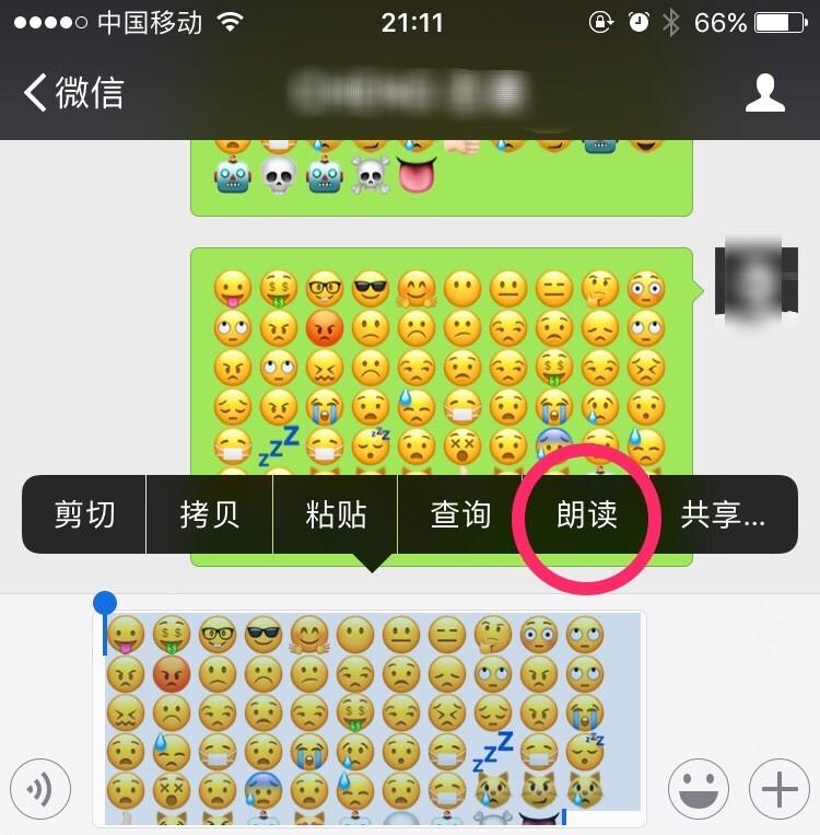 iphone4不卅��[��_全世界火到炸的Emoji表情,竟然还有这些冷知识