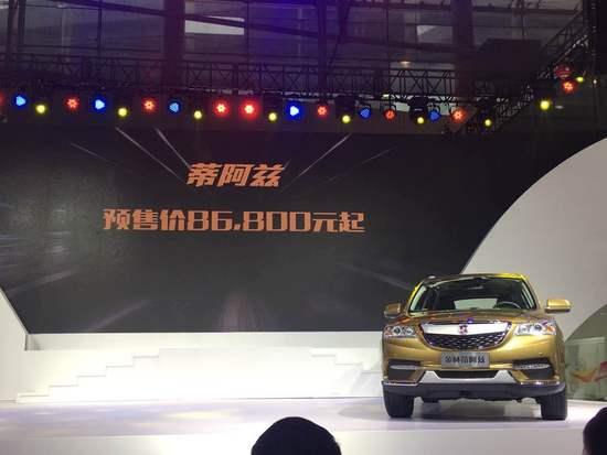 金杯蒂阿兹今晚将推出4款1.5T车型