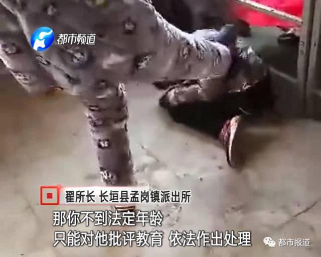 14岁逼图片_校园暴力何时休!14岁男孩遭同学围殴踹头 被逼下跪磕头认错!