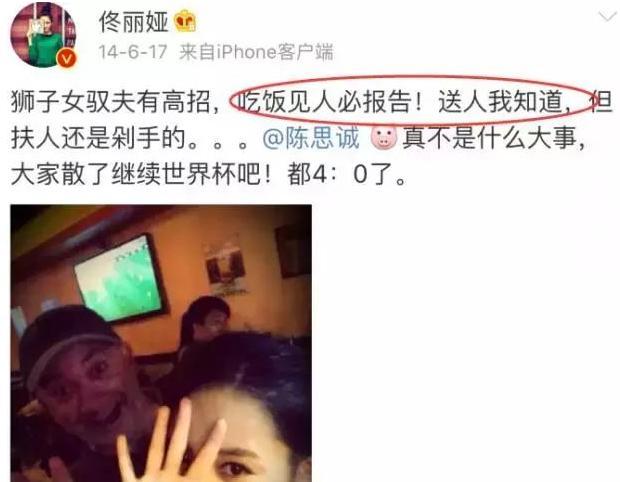 乱伦3p的故事_陈思诚被爆:继北京爱情故事后,是上海3p整容女