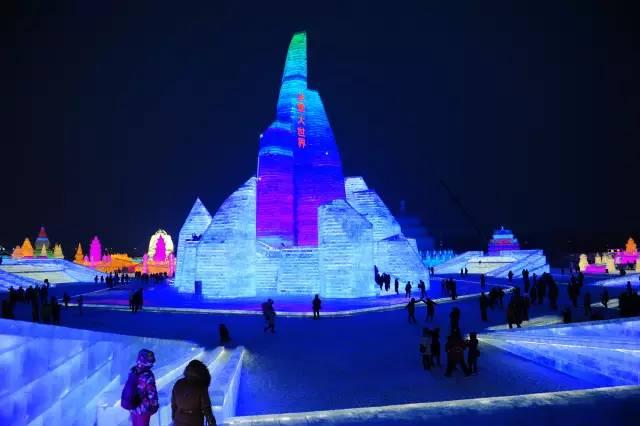 去哈尔滨冰雪大世界_哈尔滨冰雪大世界游园攻略!去之前一定要知道这些!
