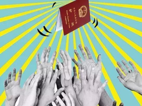 因公出国人员备案表_办理护照都需要哪些材料?出入境常见问题问答