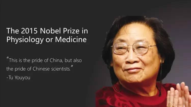 中国中医科学院院长_获奖之后,屠呦呦仍牵挂什么?