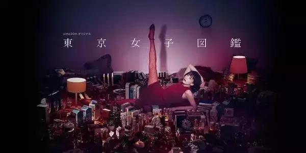 东京热日本av性爱图片_还别说,有部剧的片名十分吸引人, 东京热的浓郁气息,扑面而来.