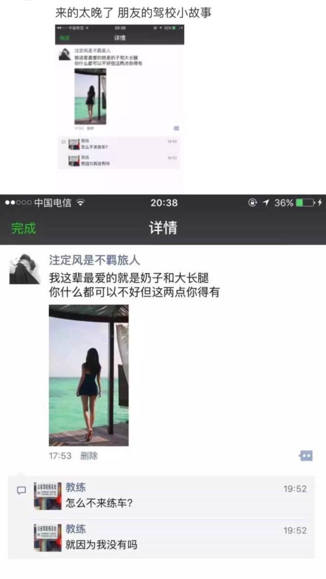 大jj操逼图_男生JJ图片尺度太大了!一男子竟然在微信上交换JJ图?_美图美句