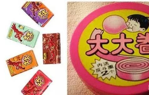 大大泡泡糖广告音乐_大大泡泡糖超人图片 _排行榜大全