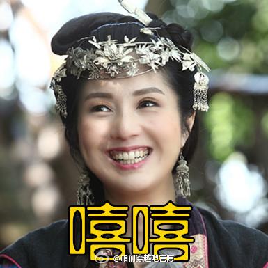 邓紫棋被湖南台封杀_那些来上内地综艺的香港女星 只有容祖儿看着顺眼