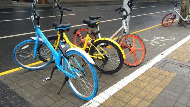 实测6款共享单车App退款: 押金有快慢 退余额都难办的照片 - 1