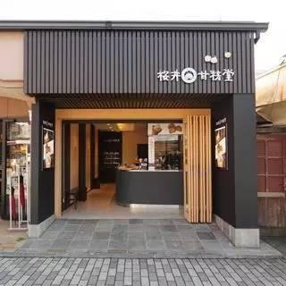 复古咖啡厅装修效果图_门面设计图片_门面设计图片下载