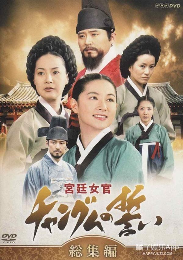 韩剧达子的春天_大长今、金福珠、金三顺,剧名里带人名的韩剧质量都不会太差