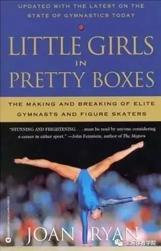 值得一读的体育类书单