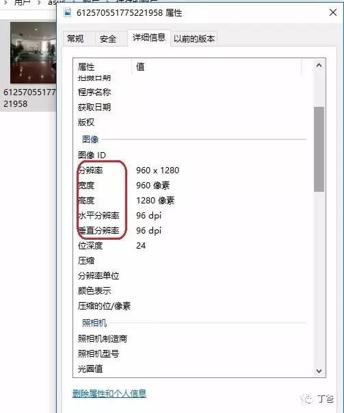 手机qq定位截图_【查看】图片的拍摄地点和日期时间等信息-搜狐
