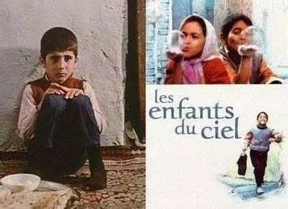 紅色電影電影觀后感_伊朗電影小鞋子觀后感_伊朗電影小鞋子觀后感