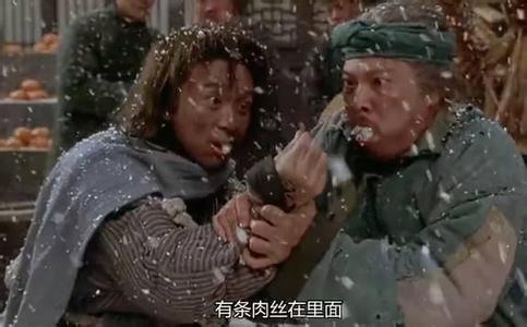 """周星馳和""""老豆""""吳孟達不合?合作經典電影盤點圖片"""