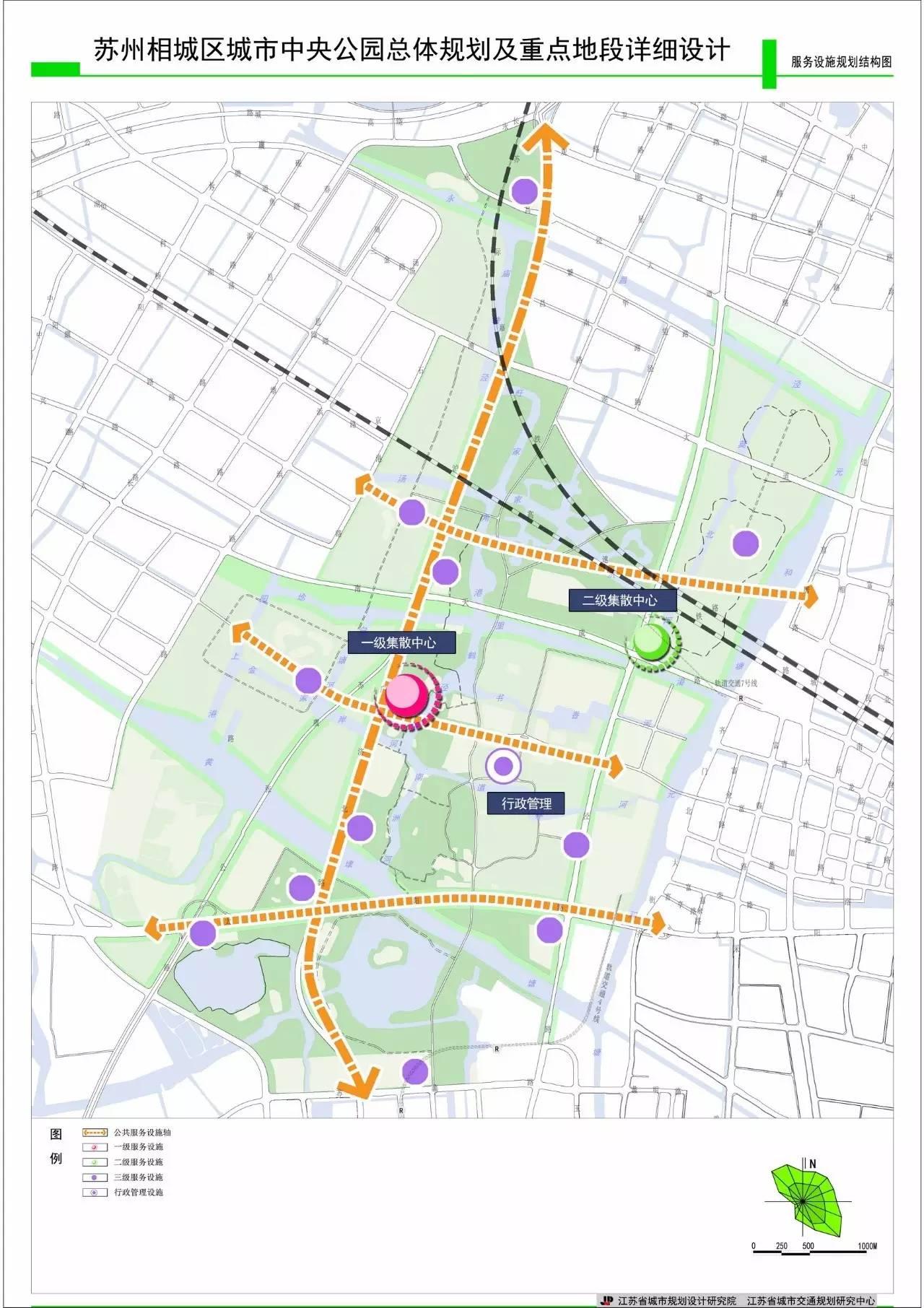 苏州市相城区邮编_相城区要建城市中央公园,总体规划已公示!