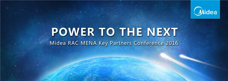 北非美少妇艳照_德马吉助推美的中东及北非经销商大会成功举办