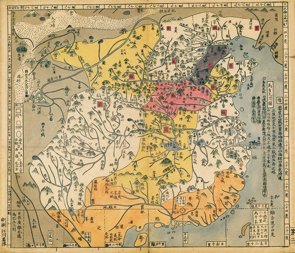战国七雄的位置分布_战国地图图片展示_战国地图相关图片下载