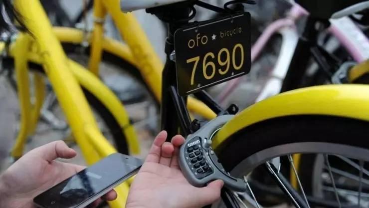 余额不退 客服电话无人接:共享单车成投诉新热点的照片 - 1