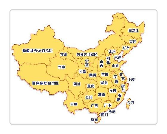 目前中国有34个省级行政区,即4个直辖市,23个省,5个自治区,2个特别