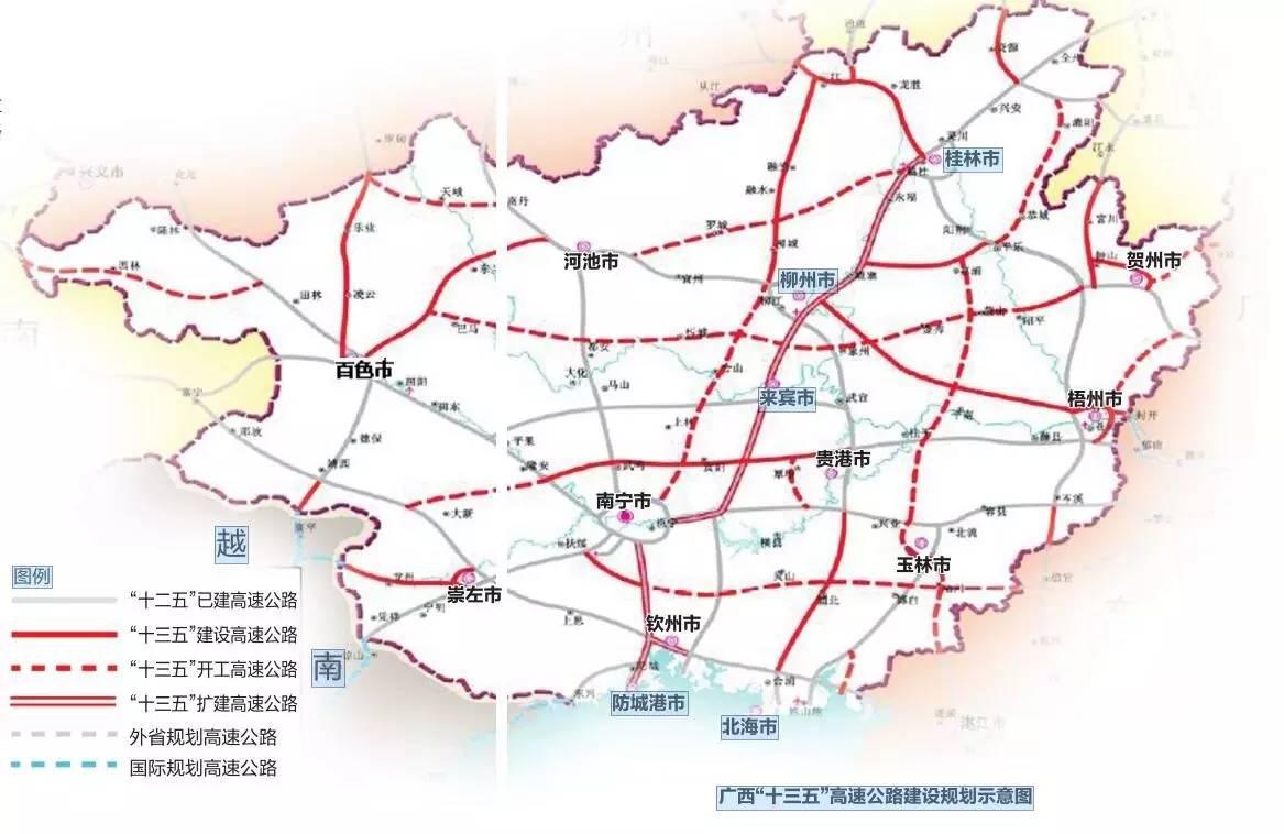 广西玉铁高速公路图_广西高速铁路规划图-